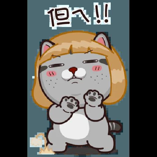 Halloween 貓 - Sticker 4