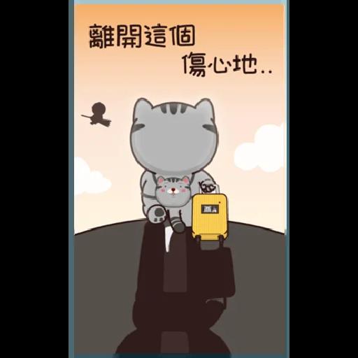 Halloween 貓 - Sticker 27