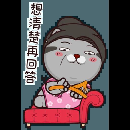 Halloween 貓 - Sticker 15