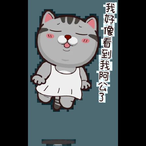 Halloween 貓 - Sticker 21