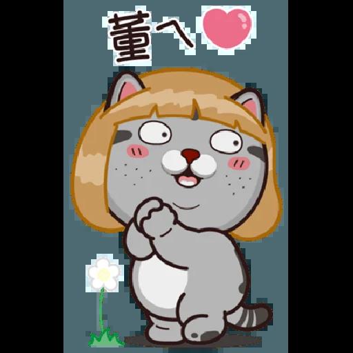 Halloween 貓 - Sticker 3