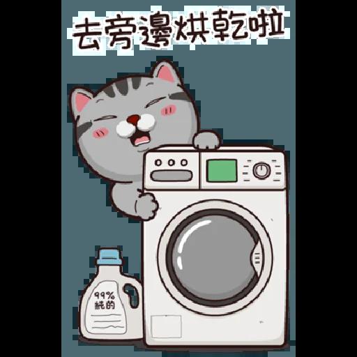 Halloween 貓 - Sticker 16