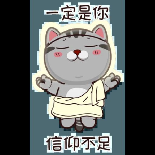 Halloween 貓 - Sticker 24