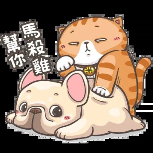 Cat22 - Sticker 8