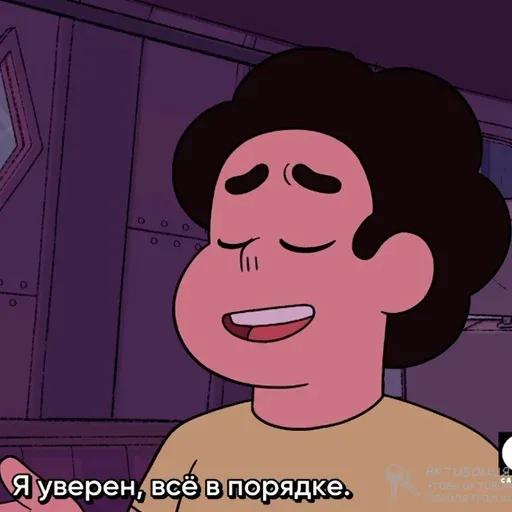 Steven 2 - Sticker 8