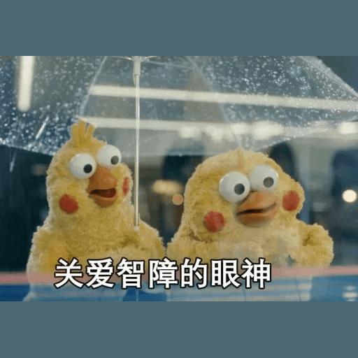 Docomo chicken - Sticker 25