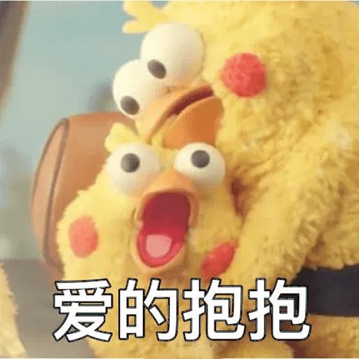 Docomo chicken - Sticker 19