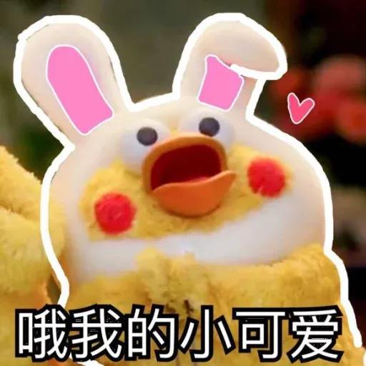 Docomo chicken - Sticker 20