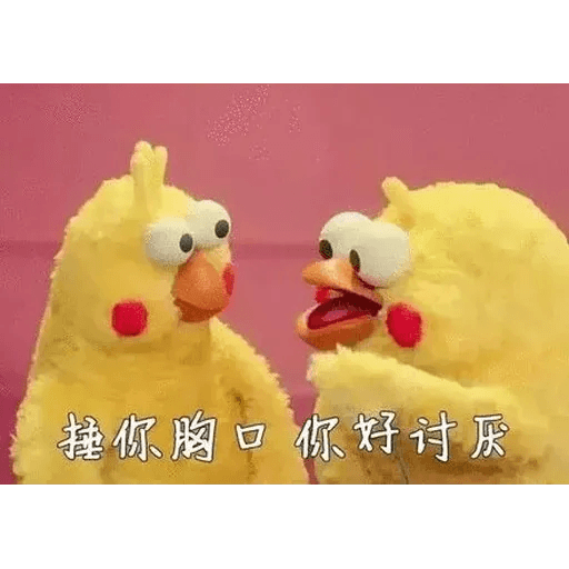 Docomo chicken - Sticker 15