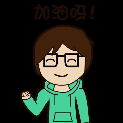阿渠的日常生活 - Sticker 2