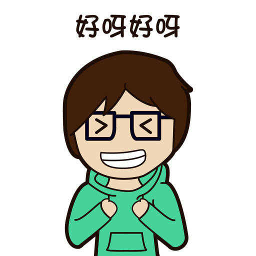 阿渠的日常生活 - Sticker 3