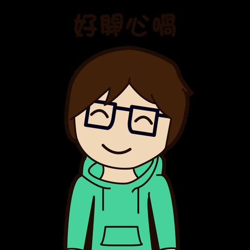 阿渠的日常生活 - Sticker 10