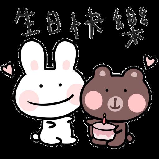 Bubibiu系列 - Sticker 5