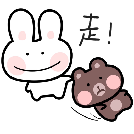 Bubibiu系列 - Sticker 1