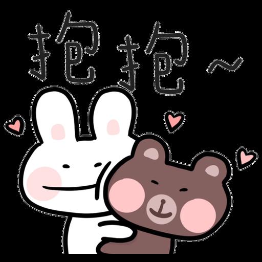 Bubibiu系列 - Sticker 2