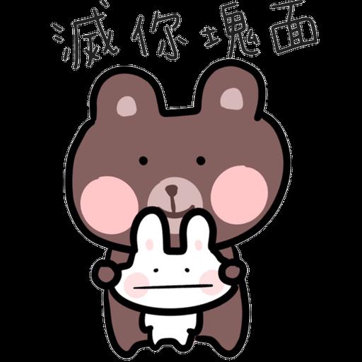 Bubibiu系列 - Sticker 7