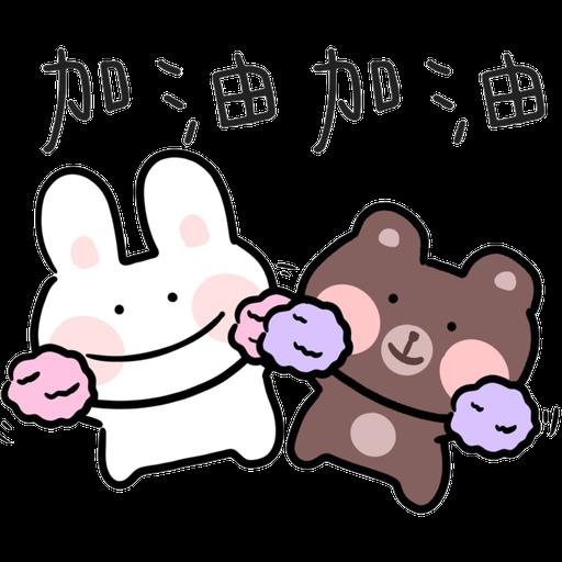 Bubibiu系列 - Sticker 6