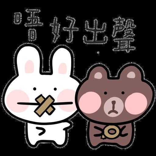 Bubibiu系列 - Sticker 4