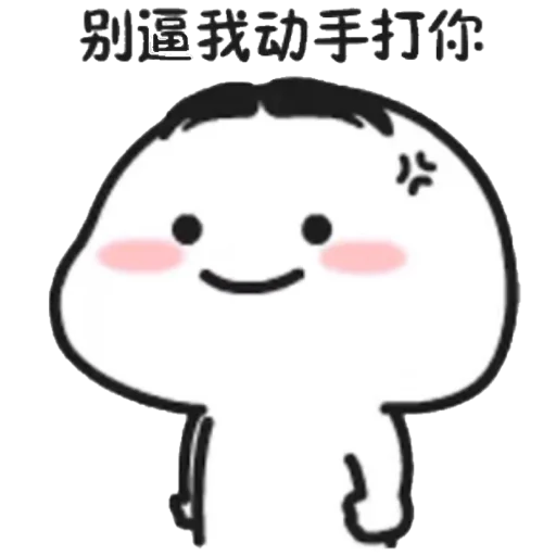 Littlebean - Sticker 21
