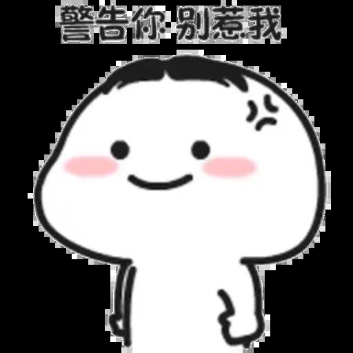 Littlebean - Sticker 22