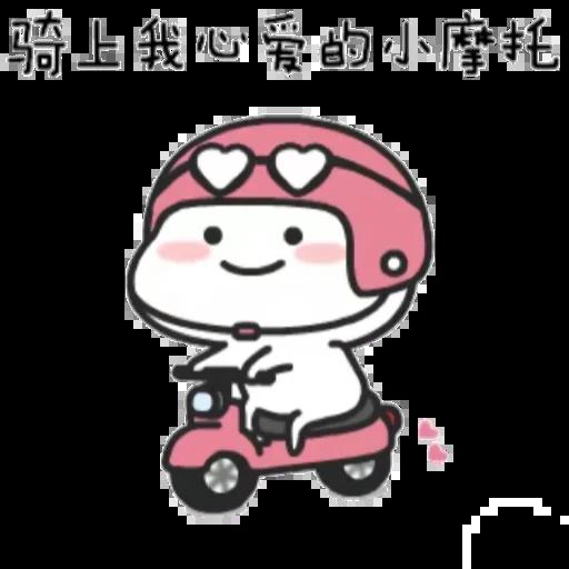 Littlebean - Sticker 3