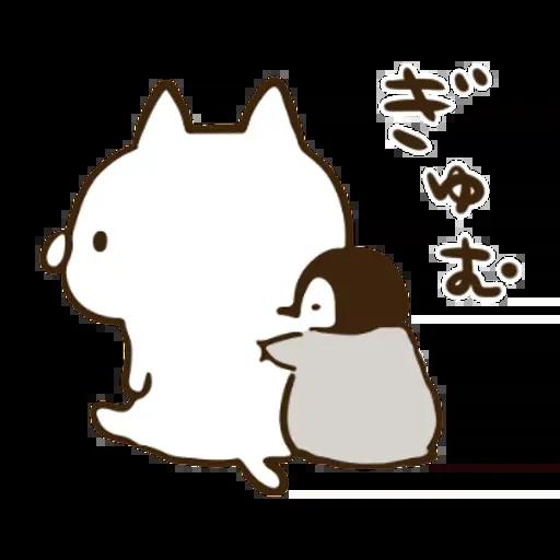 nekopen onomatopoeia2 - Sticker 5