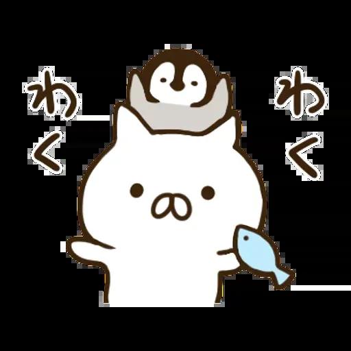 nekopen onomatopoeia2 - Sticker 12