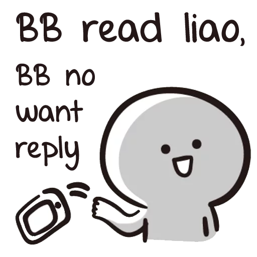 Bb1 - Sticker 12