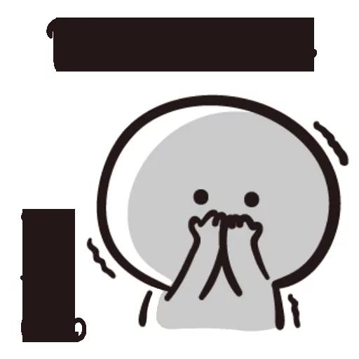Bb1 - Sticker 7
