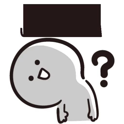 Bb1 - Sticker 16