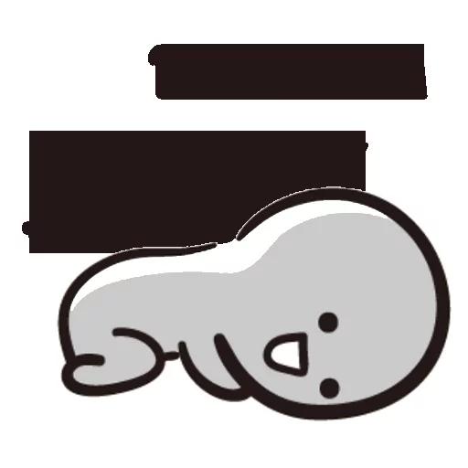 Bb1 - Sticker 5