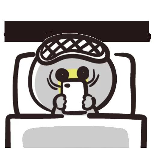 Bb1 - Sticker 30