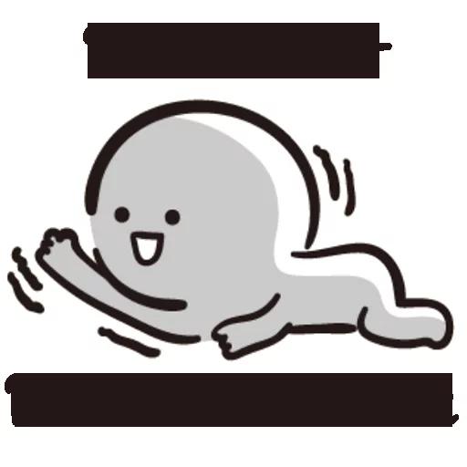 Bb1 - Sticker 17