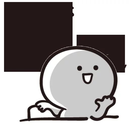 Bb1 - Sticker 25