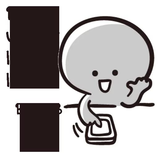 Bb1 - Sticker 24