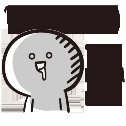 Bb1 - Sticker 8