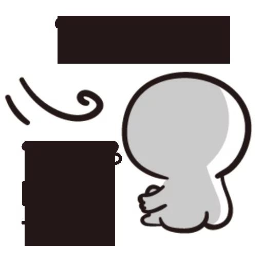 Bb1 - Sticker 6
