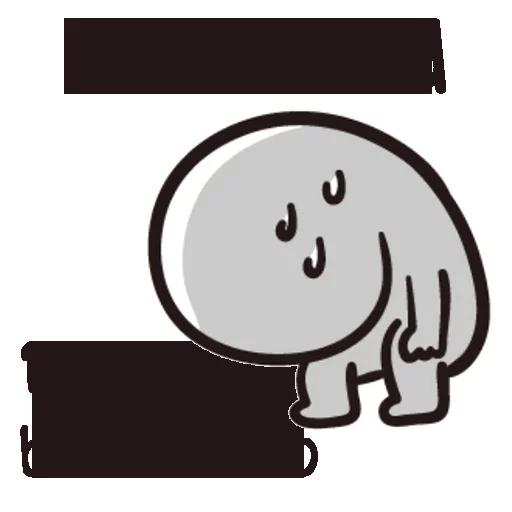 Bb1 - Sticker 21