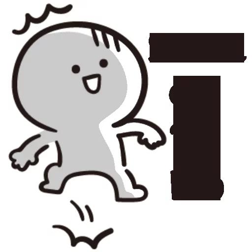 Bb1 - Sticker 13