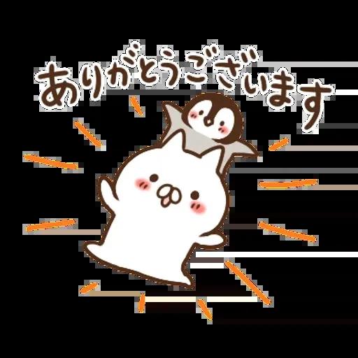 日和喵 - Sticker 7