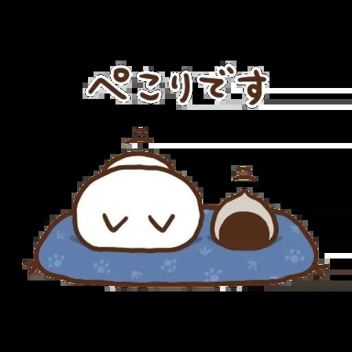 日和喵 - Sticker 4