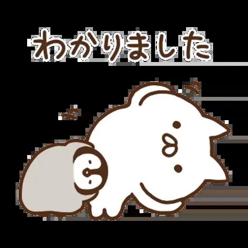 日和喵 - Sticker 2
