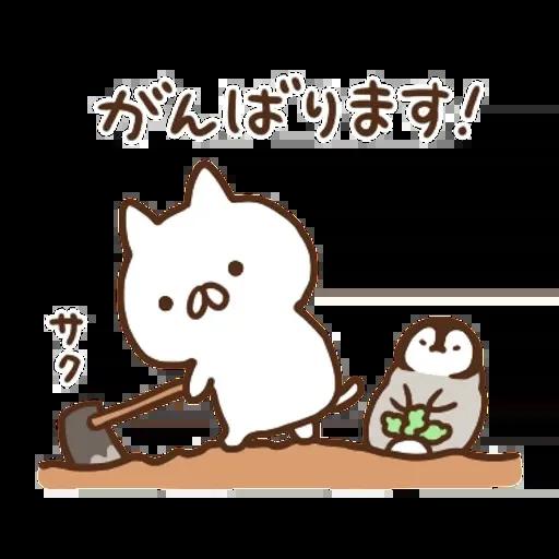日和喵 - Sticker 14