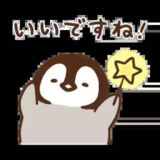 日和喵 - Sticker 9