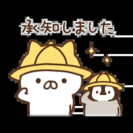 日和喵 - Sticker 1