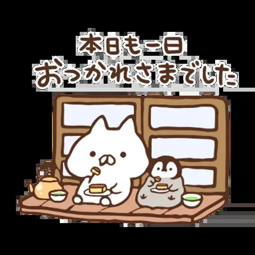 日和喵 - Sticker 11