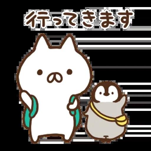 日和喵 - Sticker 19