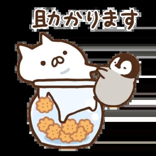 日和喵 - Sticker 16