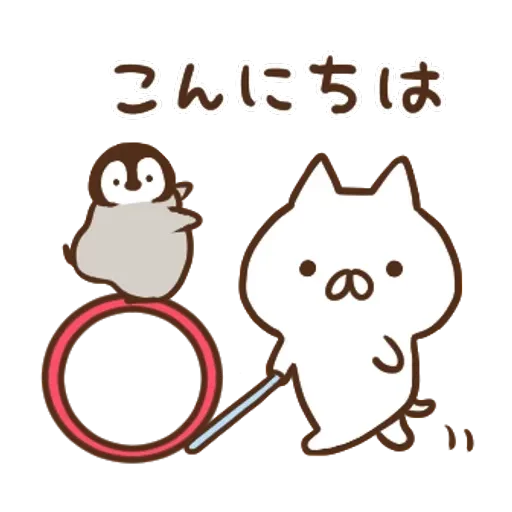 日和喵 - Sticker 6