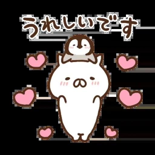 日和喵 - Sticker 15